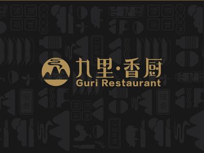 九里香厨餐饮品牌策划设计